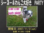 IMG_3651-2007.11.03.jpg